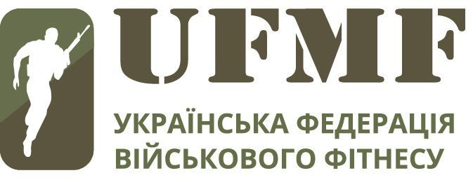 Ukrainian Federation of Military Fitness