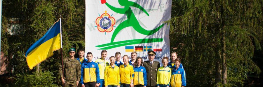 Армійські спортсмени взяли участь у чемпіонаті зі спортивного орієнтування у Польщі